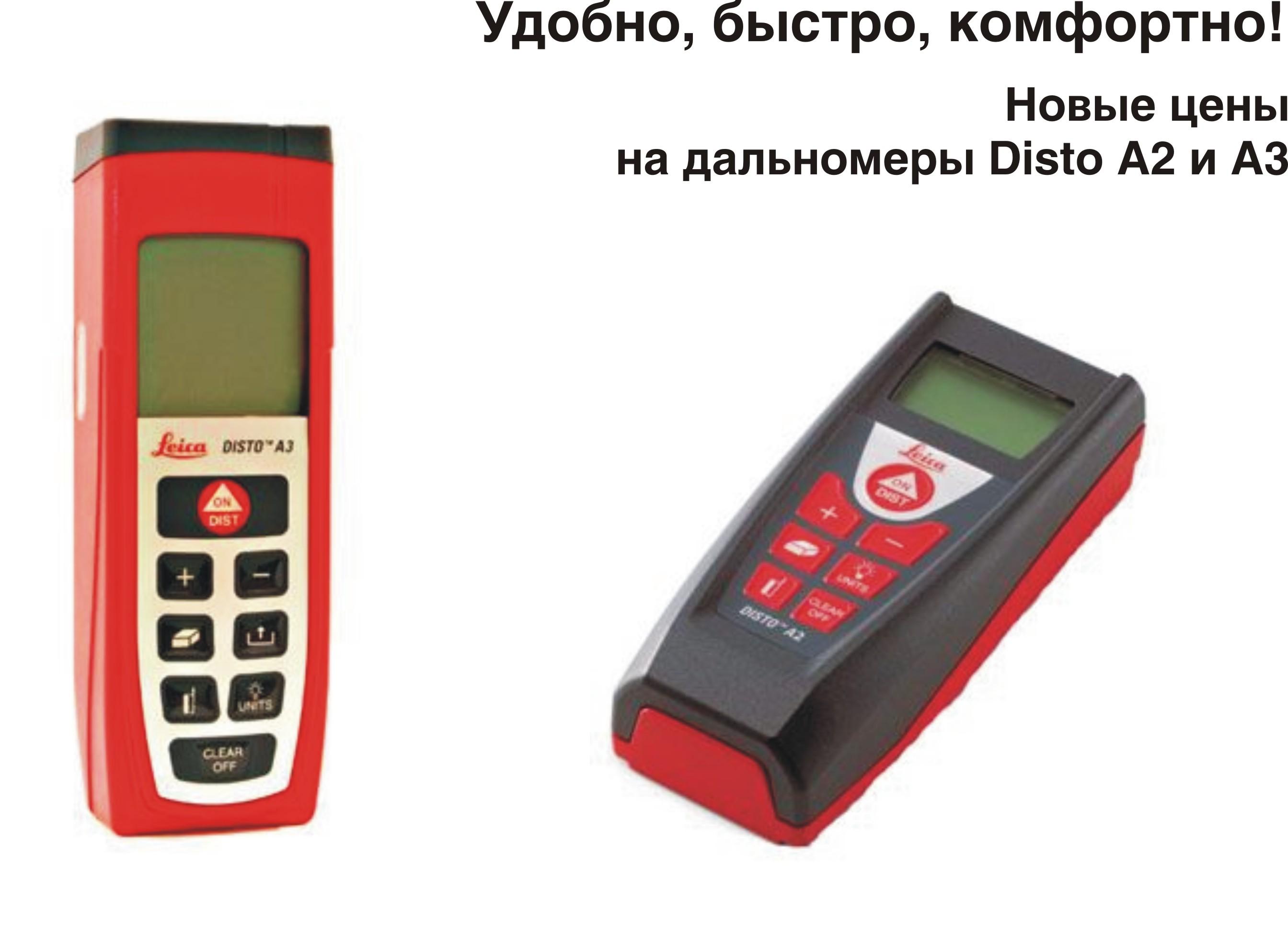 Лазсир рулетка и цены multi magia игровые автоматы фото