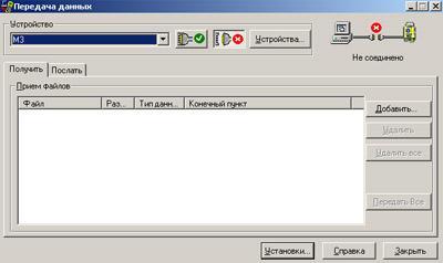 Программу для передачи данных с тахеометра